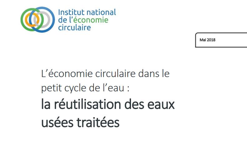 Logo Institut national de l'économie circulaire